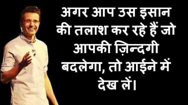 sandeep maheshwari motivational quotes in hindi