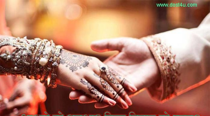 Types of hindu marriage