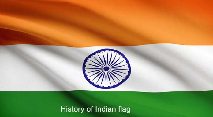 History of Indian flag in hindi