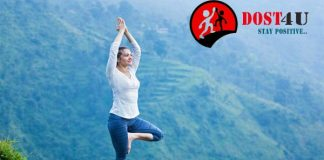 Best Yoga Quotes in hindi