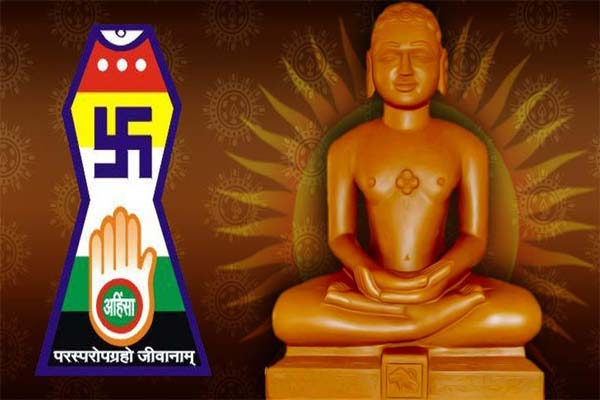 Jain dharma History in hindi