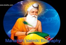 Biography of Maharishi valmiki in hindi
