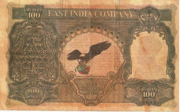 amazing fact about indian currency in hindi