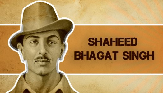 Bhagat singh ke prerak prasang in hindi