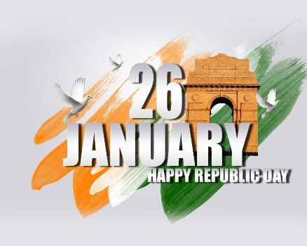 why replic day is celebrated in hindi