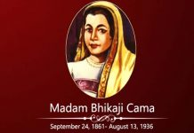 Biography of Madam Bhikaji cama in hindi